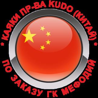 Каяки пр-ва Китай.