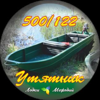 """Утятник-400/90"""