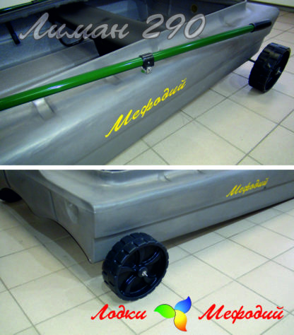 """""""Лиман-290""""."""