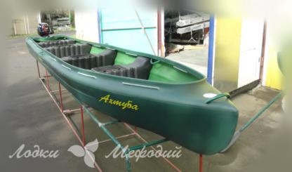 """Моторная лодка """"Ахтуба"""""""