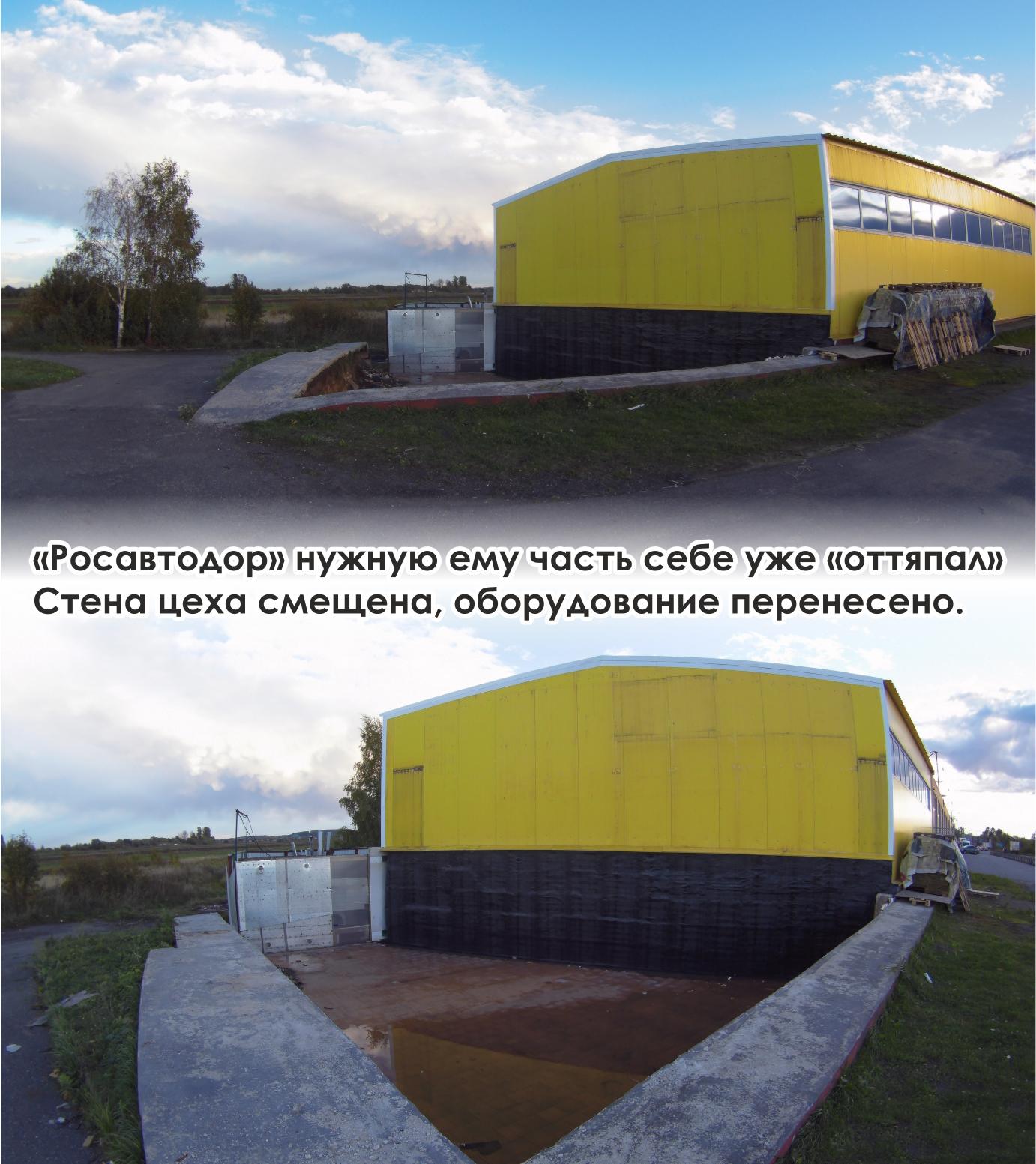 Прекращение производственной деятельности компании «Мефодий».