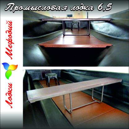 Промысловая лодка 6,5 от компании «Мефодий».