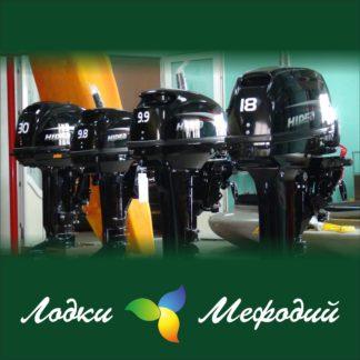 Мотор HD5FHS