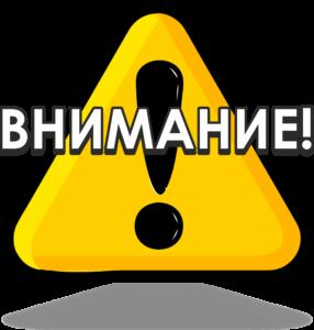 Уважаемые покупатели лодочной продукции компании «Мефодий».